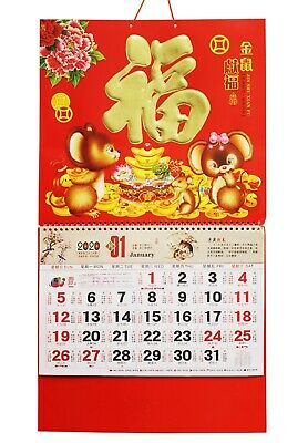2019 Chinese New Year Dragon Zodiac Good Luck Scroll Calendar Business Gift Home