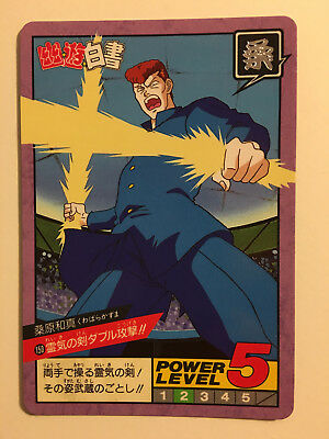 Part 4 Yu Yu Hakusho Super Battle Power Level 174 Niet-sportkaarten