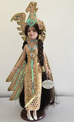 Homeart Collectable Porcelain Doll - 16 Inch,(40.5cm) No 5791 - Phoenix- VGC