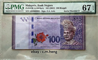 2012 Malaysia Rm100 Low Serial Number 0000003 Pmg67 Superb Gem Unc