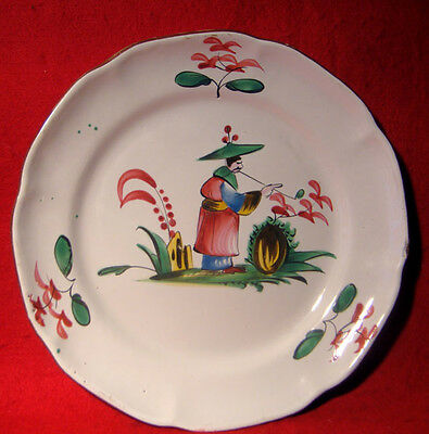 VINTAGE RARE ST. CLEMENT POTTERY MAJOLICA PLATE c.18th CENTURY CHINESE SCENE