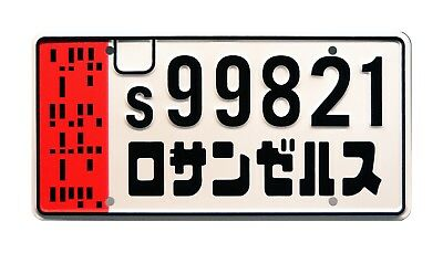 Blade Runner 2049 / Ryan Gosling Officer K's Spinner STAMPED Prop License Plate