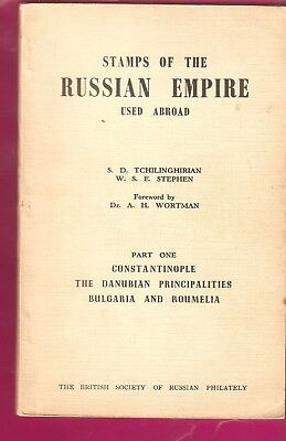 """""""STAMPS OF THERUSSIAN EMPIRE  USED  ABROAD""""by TCHIINGHIBIRIAN + STEPHEN  PART  1"""