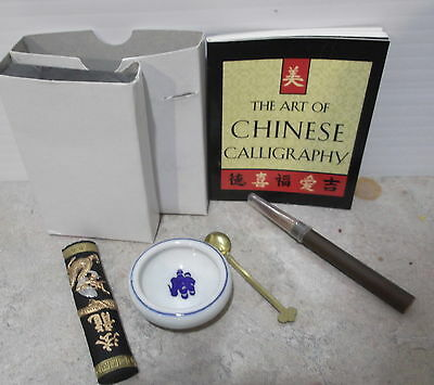 The Art of Chinese Calligraphy. Full Caligraphy set including the book & tools
