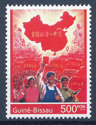 Guiné-Bissau - 2012 - China Map in Red Stamp