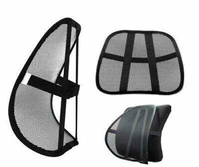 Mesh Lower Back Lumbar Support Pain Relief Massage Car Office Chair Seat Posture