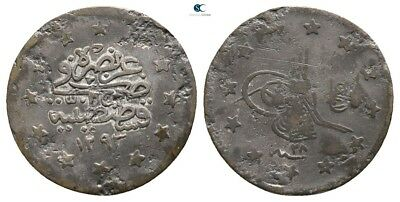 Savoca Coins Islamic Coin Arab Silver 1,16 g / 14 mm $KBS12598