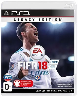 *NEW* FIFA 18 Legacy Edition (PS3, 2017) Russian, English version