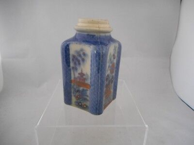 Victorian c1800's BATTY & CO Brush Pot Ointment Jar - Chinese/ Japanese Designs