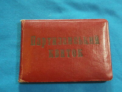 Soviet russian ID document of the Soviet partisan for man USSR WW2 certificate 2
