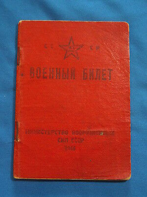 1948 Soviet military ID document army - Red Star - participant WW2 USSR RKKA