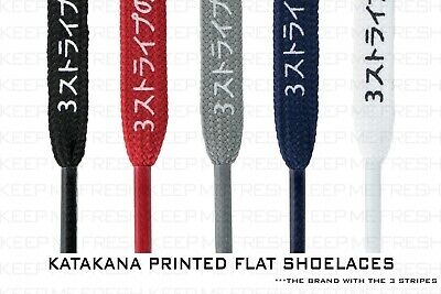 FLAT JAPANESE Katakana SHOELACES For NMD & ULTRA BOOST SHOES Free Fast Shipping