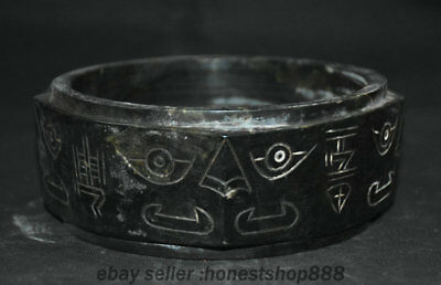 """6.4"""" Chinese Hongshan Culture Old Jade Carving Dynasty Beast Face Word Yucong"""