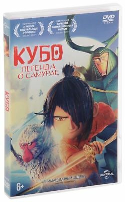 Kubo and the Two Strings (DVD, 2017) English,Russian,Estonian,Latvian,Lithuanian