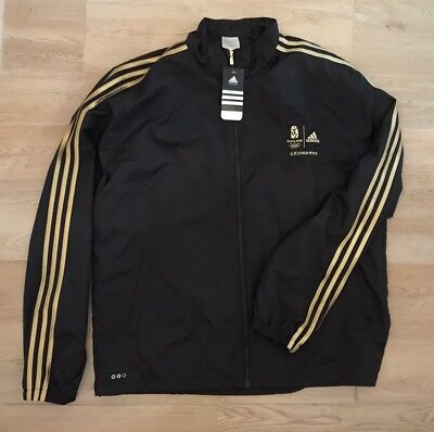 ADIDAS Beijing 2008 Olympic Medal Winner Presentation Jacket, Men's 2XL