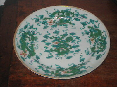 Chinese Famille Vert Plate Dragons Design Probably Late 18Th Century Af