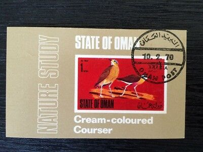 Very Rare Vintage Postage Stamp Old Oman Cream-coloured Courser 1970