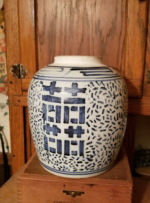 Chinoiserie Double Happiness- Blue And White Ginger Jar With Qing Mark No Lid