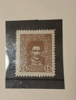 stamp - ukraine 1918-20 early issue fine mint hinged - 15k -  lot 593