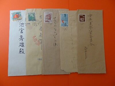 Stamps RYUKYU ISLANDS * Native Covers * 5 Used * Miscellaneous Stamps * Lot 25