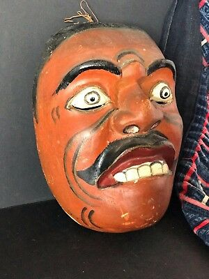 Old Balinese Carved Wooden Dance Mask …beautiful collection piece