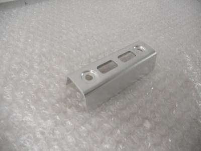 Yamaha XJR400 XJR1200 XJR1300 Oil Cooler Side Cover New RRP £30.85!!! 4HM1346300