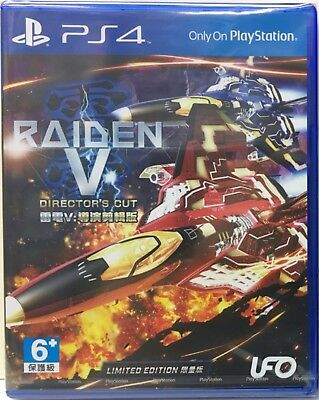Raiden V Director's Cut Limited Edition English/Chinese subtitle PS4 NEW