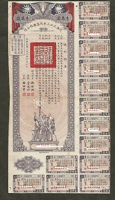 China 1943 Victory Bonds $10000 Uncancelled with Coupons