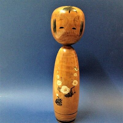 Vintage Authentic Japanese Wood Kokeshi Doll - 24cm Tall,  Handpainted, Signed