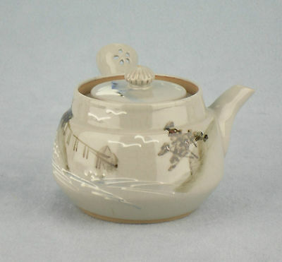 Beautiful !! Japanese  Yokode Kyusu  Side Handle Tea Pot