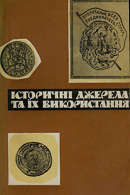 Numismatic Historical sources and their use.1969 edit.