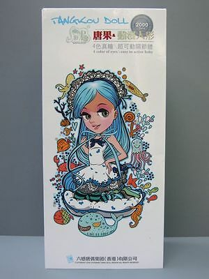 Tangkou Doll Loli Brand New and Boxed
