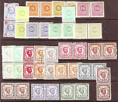 MONTENEGRO-1874-96-SMALL COLLCTION,-MNH one USED