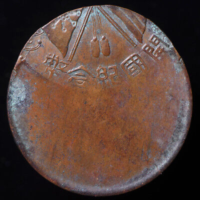 China Errors Off Center Coin  Interesting Genuine Mint Deeply 1912 Best ++++++
