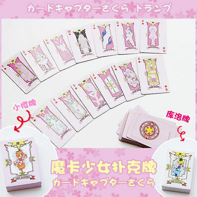 Cosplay Anime card captor cardcaptor sakura Clow Card 54pcs poker Collection