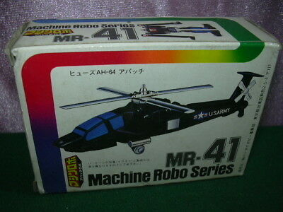 TRANSFORMERS BANDAI '80 's MACHINE ROBO SERIES MR- 41 HELICOPTER JAPAN W/BOX