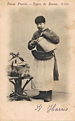 RUSSIA - Types of Russia - A Coffee Seller - pub.: SCHERER & NABHOLZ N°152