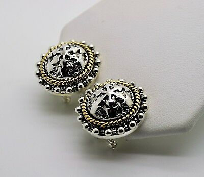 Vintage & Modern Classic Design Antique style Omega Latch Fashion Earrings A79