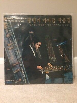 "Rare 1970's Korean Record ""Kayakum Masterpieces by Byung-ki Hwang"""
