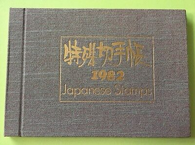 Issue 1982 Japanese Special Postage Stamp Book Collectible Limited Edition