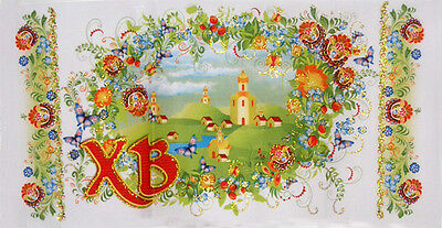 Orthodox Easter Basket Cover Fabric decoration  XB