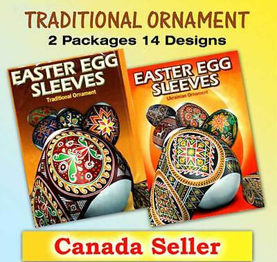 2 Easter Egg Sleeves, Pysanka,Pysanky,Eggs,Shrink Wraps Kraslice DECORATION Eggs