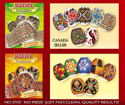 SET of 2 packages #9 Easter Egg Sleeves Traditional Shrink Wraps Pysanka Pysanky