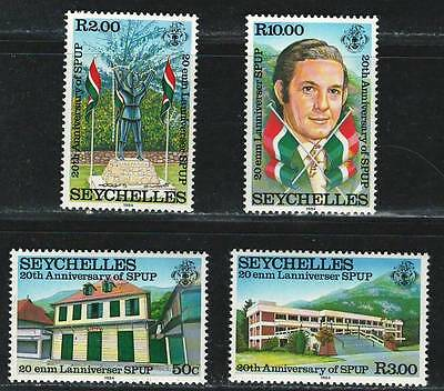 Seychelles 1984 Very Fine MNH Stamps Scott # 542-5 CV 2.75 $ 20th Anniv. SPUP