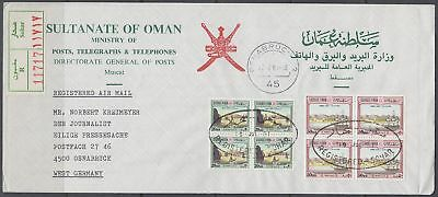 1981 R-Cover OMAN to Germany, SOHAR Label and cds [bl0259]