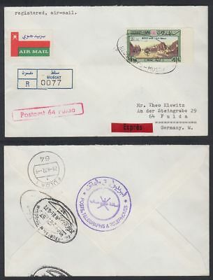 1972 Oman Muscat R-Cover to Germany, Harbour paintings Port [bl0261]
