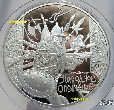 The 400th Ann. of the People's Voluntary Corps    25 R 2012  Russland  NUR 1000