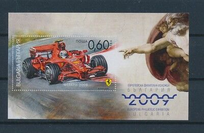 LH19415 Bulgaria 2008 Formula 1 racing cars good sheet MNH