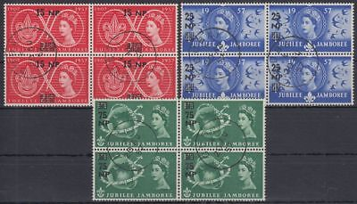 1957 BPAEA Muscat Oman stamps used in DUBAI, Scouts Scouting Pfadfinder[sr3153]
