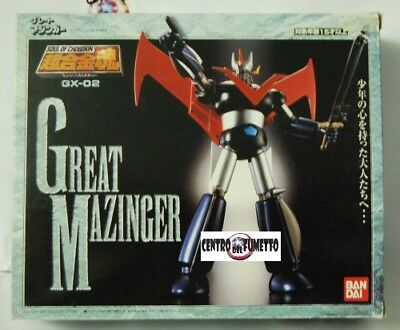 Great Mazinger GX-02 Soul of Chogokin Bandai